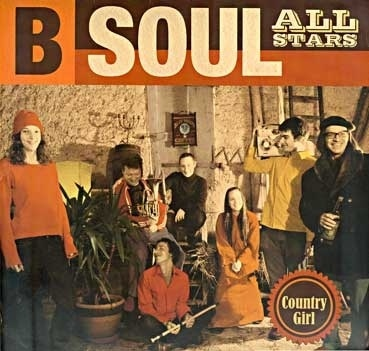 B-SOUL ALL STARS, THE - Country Girl - LP (NEW) (M)