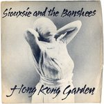 "SIOUXSIE AND THE BANSHEES - Hong Kong Garden 7"" + P/S (VG/VG+) (P)"