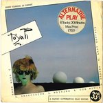 "TOYAH - Sheep Farming In Barnet EP - 7"" + P/S (VG/VG) (P)"