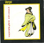 "VAPORS, THE - Turning Japanese 7"" + P/S (EX/EX) (M)"
