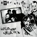 HOBN UBETR (AKA NEW FLOWERS) - Cold War Collection LP (NEW) (P)