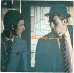 "STYLE COUNCIL, THE - A Solid Bond In Your Heart E.P - 7"" (EX/EX-) (M)"