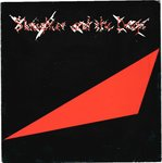 "SLAUGHTER AND THE DOGS - You're Ready Now (PROMO COPY) 7"" + P/S (EX/EX) (P)"
