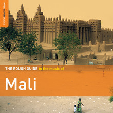 The Rough Guide To the Music of Mali VINYL