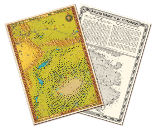 Maps of Magnamund Collection - Set 9