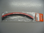 8mm Heatshrink  Red & Black 250mm in Length