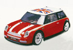 Mini Cooper Red Painted (200mm) Reduced to clear £29.99 to £12.00